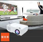 220V魅樂士無線wifi投影儀家用高清無線手機便攜微型投影機  橙子