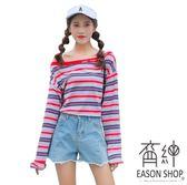 EASON SHOP GU8826 實拍 一字領撞色橫條紋露肩斜肩長袖T 恤女上衣服平口寬鬆顯瘦內搭衫薄款棉T 恤