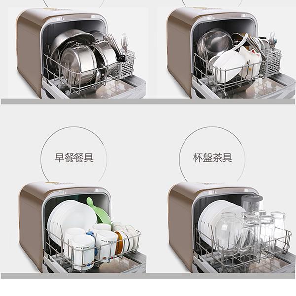 九陽 免安裝全自動洗碗機 X05M950B/X05M950W 配件:碗籃