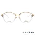 RETROCRAFT 眼鏡 RC1013 CRY (透明-金) 義大利製 鈦 圓框 近視眼鏡 久必大眼鏡