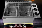 不銹鋼油炸鍋商用煤氣單缸雙缸大容量關東煮機器油炸機炸爐燃氣HM 3c優購