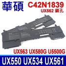 ASUS C42N1839 電池 UX580GE UX550 UX550VD UX550VE U5500 UX534FT UX533FD