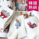 韓國 熱賣 魔境夢遊 白底 愛麗絲 白兔 裂嘴貓 雙胞胎 愛麗絲夢遊仙境 卡通 童話故事 襪子