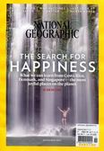 NATIONAL GEOGRAPHIC 11月號/2017