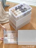 內衣收納盒衣柜內衣收納盒抽屜式家用內褲收納神器文胸襪子整理箱分格LX 限時特惠