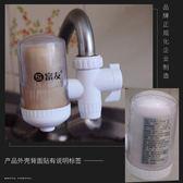 凈水器水龍頭過濾器自來水凈水器