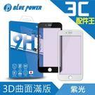 BLUE POWER iPhone 6 ...