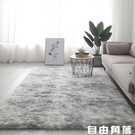 北歐ins客廳地毯臥室滿鋪 床下可睡可坐毛絨網紅床邊少女毛毯地墊 自由角落