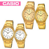 CASIO卡西歐 手錶專賣店 MTP-1130N+LTP-1130N 奢華金對錶 紳士燦金 數字 指針 礦物玻璃 不鏽鋼錶帶