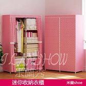 簡易衣櫃 布藝鋼架單人收納櫃 簡約現代組裝衣櫥
