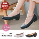 [Here Shoes]3.5CM 舒適乳膠鞋墊 OL上班族空姐櫃姐皮革粗中跟圓頭包鞋 面試鞋 MIT台灣製-KNGCW995