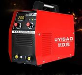 優儀高ZX7-200 220v 380v兩用全自動雙電壓家用小型全銅電焊機igo 衣櫥の秘密