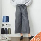 寬褲 不規則細直條紋綁帶鬆緊寬管褲-BAi白媽媽【161034】