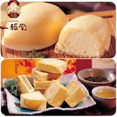 【名店直出-一福堂】檸檬餅(蛋奶素)(12入/盒)+鳳黃酥(蛋奶素)(12入/盒)