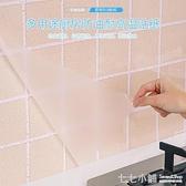 日本廚房防油貼紙自粘透明耐高溫瓷磚牆貼灶臺防水櫥柜牆壁壁紙