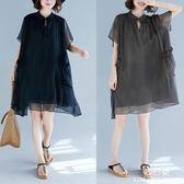 長裙 洋裝 加大尺碼 女裝夏裝mm遮肚上衣顯瘦洋氣減齡時尚雪紡遮肉連衣裙