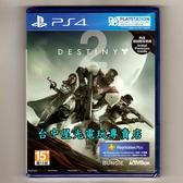 【首批附3大豪華特典DLC PS4原版片 可刷卡】☆ 天命2 ☆中文版全新品【台中星光電玩】