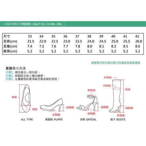 【ORiental TRaffic】優雅V口尖楦瑪麗珍鞋-溫柔粉