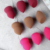 美妝蛋葫蘆棉化妝蛋粉撲化妝球海綿美妝蛋超軟不吃粉兩用 晴天時尚館