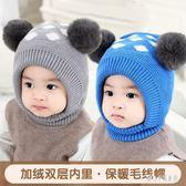 兒童針織帽 秋冬加絨保暖嬰兒帽護耳一體1-3歲男童針織帽兒童毛線帽 CP5197【甜心小妮童裝】