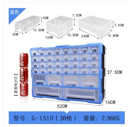 零件盒抽屜式分類多格箱樂高積木螺絲元配件塑料整理櫃收納工具盒 igo免運