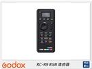 Godox 神牛 RC-R9 遙控器 TL60 remote control(RCR9,公司貨)