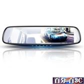行車記錄儀 汽車載行車記錄儀前後雙錄雙鏡頭高清夜視倒車影像無線一體機全景 百分百