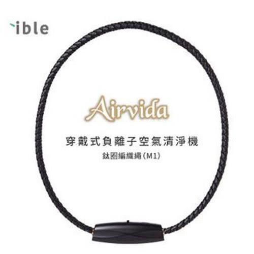 ible Airvida 穿戴式負離子空氣清淨機