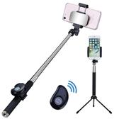 自拍桿通用型自牌藍牙三腳架vivo蘋果7華為oppo小米6手機拍照神器 居享優品