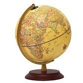 美式復古地球儀擺件學生用高清大號辦公室書房創意裝飾品家居擺設第七公社