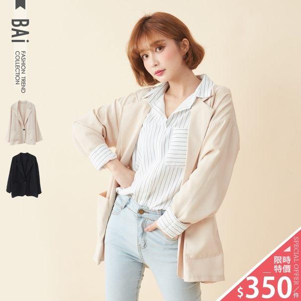 BAI e-shop 專區五折+全店滿499享88折
