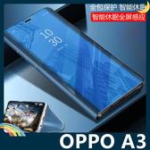 OPPO A3 電鍍半透保護套 鏡面側翻皮套 免翻蓋接聽 原裝同款 支架 手機套 手機殼 歐珀