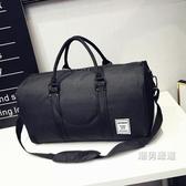 新品大容量手提旅行包運動包健身包鞋位出差行李包短途男女旅游包