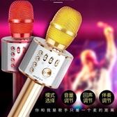 麥克風直播話筒 Amoi/夏新 K5全民k歌麥克風通用無線智慧話筒家用唱歌神器音響 SP裝飾界