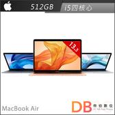 全新2020 Apple MacBook Air 13吋Retina顯示器 i5四核 512G(12期零利率) -送保護貼+防震包+旅行轉接頭