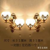 壁燈床頭燈金色單雙頭電視背景墻壁tz6151【歐爸生活館】