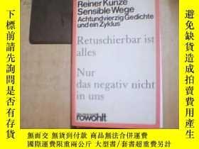 二手書博民逛書店Reiner罕見Kunze Sensible Wege(西語原版