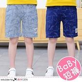 夏季男童滿版恐龍印花五分褲 短褲 休閒褲 110-170