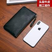 頭層牛皮長款錢夾手機包超薄拉鏈手拿卡夾零錢包【聚寶屋】