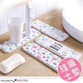日式珪藻土洗手臺墊 長形洗漱杯墊 皂架 防水皂托皂墊 吸水墊