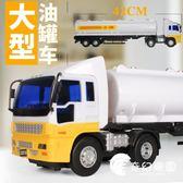 大號油罐車3工程車模型5大貨車兒童玩具汽車6男孩2歲小孩子慣性車-奇幻樂園