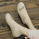 布鞋妙江南民族風女鞋老北京布鞋女繡花鞋漢服舞蹈媽媽鞋單鞋復古鞋子 愛丫 免運