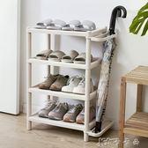 多層簡易鞋架經濟型家用宿舍塑料鞋架多功能帶雨傘客廳浴室置物架 卡卡西YYJ