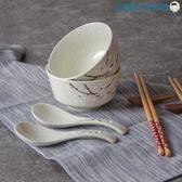 【618好康又一發】雪花陶瓷碗套裝禮品4件套