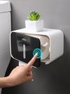 衛生紙盒衛生間紙巾廁紙置物架廁所家用免打孔創意防水抽紙卷紙筒『新佰數位屋』