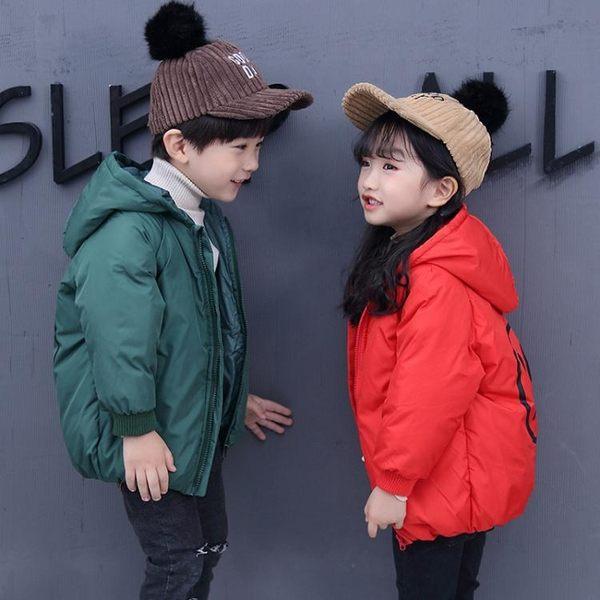 限定款厚外套 兒童鋪棉羽絨棉服快速出貨寶寶衣服中小童裝男童冬裝棉襖女童加厚棉衣外套