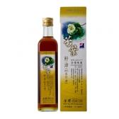 金椿茶葉綠菓 茶葉籽油
