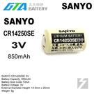 【久大電池】 日本 三洋 SANYO FDK CR14250SE 3V 1/2AA 一次性鋰電 【PLC工控電池】SY2