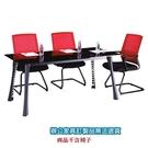 A9B-3.5x7TG 會議桌 洽談桌 強化茶玻 /張
