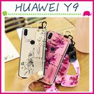 HUAWEI Y9 (2019)  花卉系列背蓋 水鑽邊手機殼 長短繩保護殼 掛飾保護套 全包邊手機套 支架